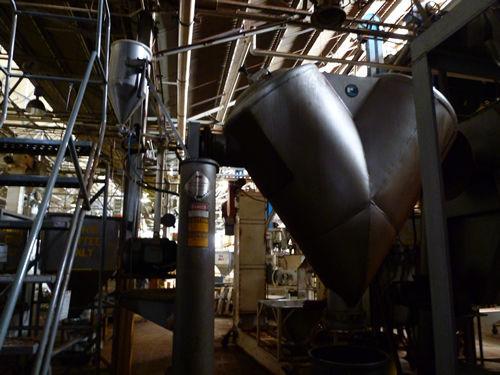 大人の社会見学!LION COFFEE FACTORY 工場見学ツアーに参加@ハワイでごはん2012秋_c0152767_13562130.jpg