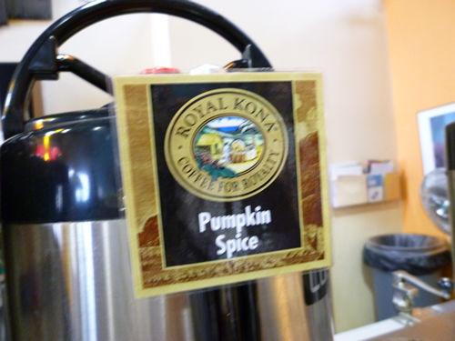 大人の社会見学!LION COFFEE FACTORY 工場見学ツアーに参加@ハワイでごはん2012秋_c0152767_14204705.jpg