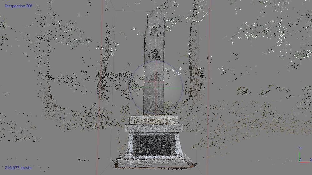 コラムリレー(第151回)フォトグラメトリとフィールドワーク_f0228071_19500334.jpg