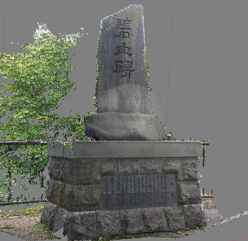 コラムリレー(第151回)フォトグラメトリとフィールドワーク_f0228071_19554954.jpg