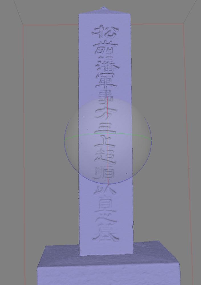 コラムリレー(第151回)フォトグラメトリとフィールドワーク_f0228071_19560812.jpg