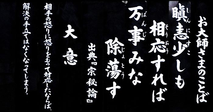 密教1355 幼い使者達【霊界からの使者②】_e0392772_19110049.jpg