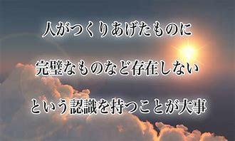 密教1356 勇気ある魂_e0392772_21103623.jpg