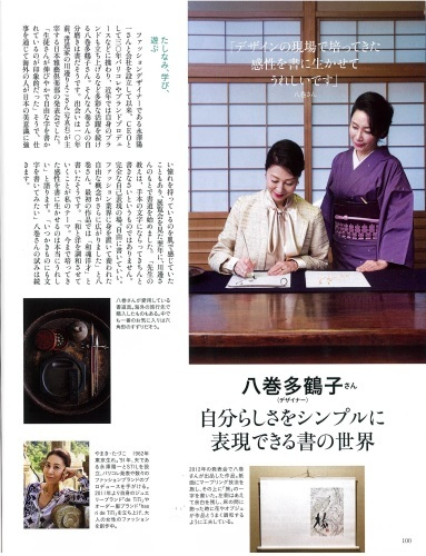 文化出版局「ミセス」3月号掲載♪_a0138976_15262229.jpg