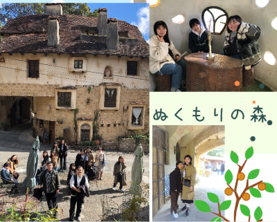 2019年度後期研修ツアー「冬の浜名湖・浜松を遊び尽くそう!」ご報告♪_d0073476_13084028.png