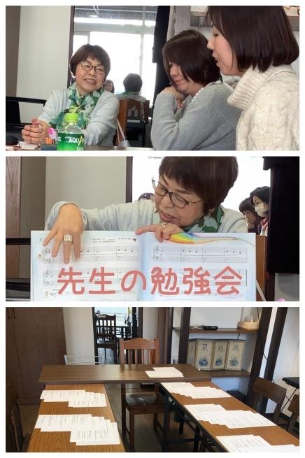 ピアノ講師の勉強会_f0180576_13391867.jpeg