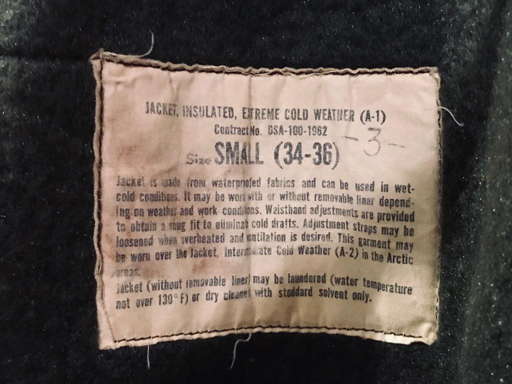 マグネッツ神戸店 2/12(水)Vintage入荷! #1 U.S.Navy Item Part1!!! + P.S.告知!!!_c0078587_23255853.jpg