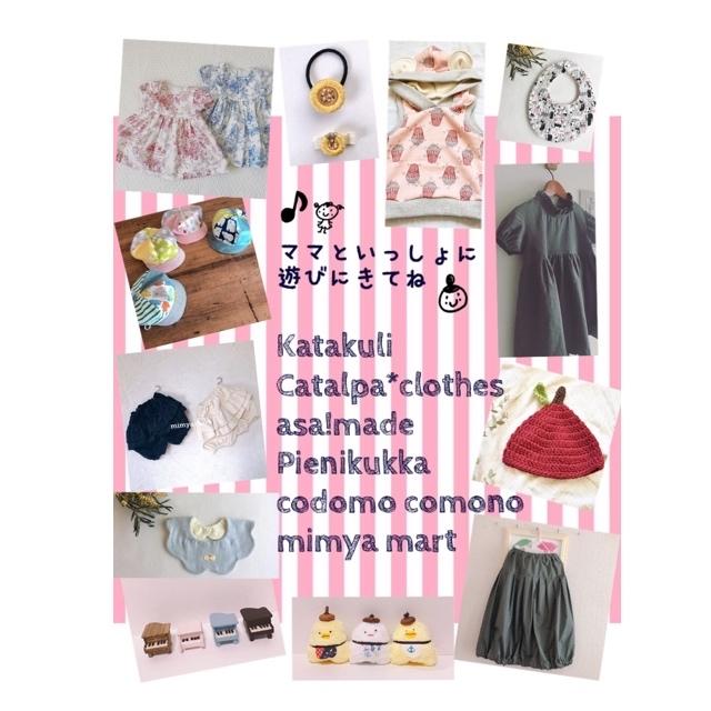 ママとワタシのspring collection _f0162790_07591013.jpg