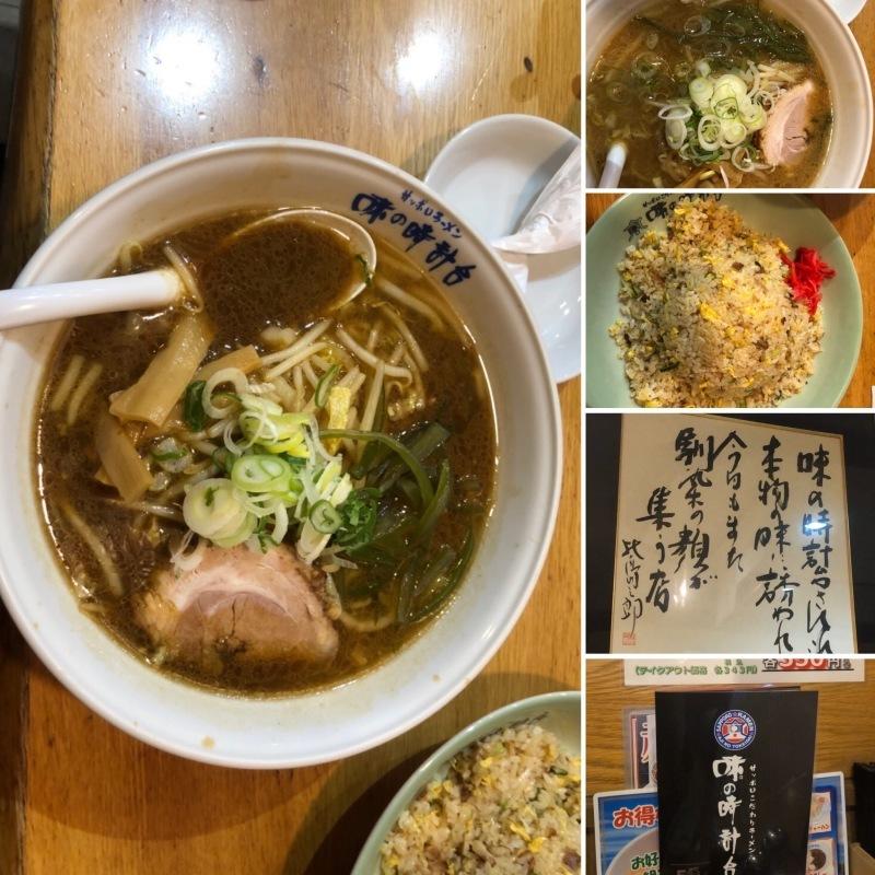 札幌1日目_a0129492_06014955.jpeg