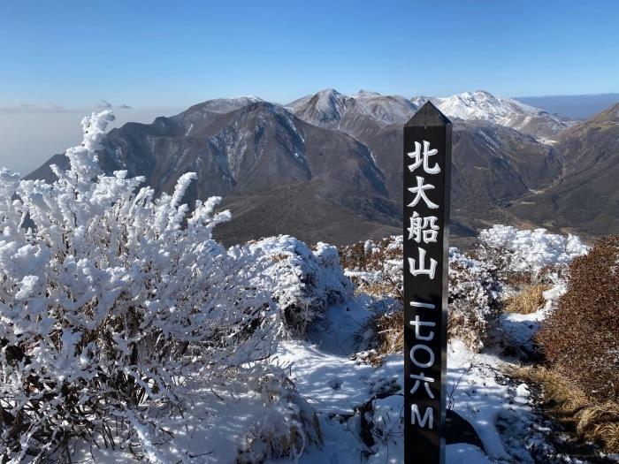休みがあったら山登りin久住冬その2_f0232994_13394589.jpg