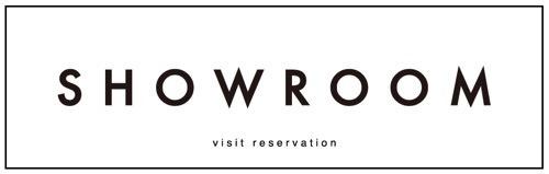SHOWROOM来店予約フォーム
