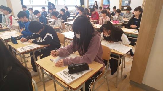 中学校1日入学_d0162600_09375781.jpg
