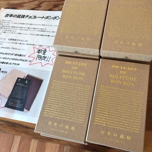 新酒の入荷案内_e0122100_10251408.jpg