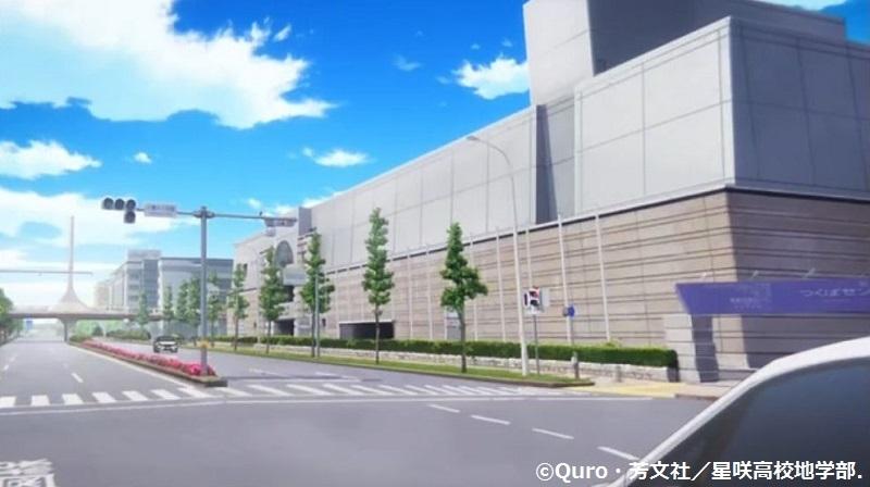 「恋する小惑星」舞台探訪004-1/3 第4話 つくば駅周辺、そして地質標本館へ_e0304702_10363878.jpg