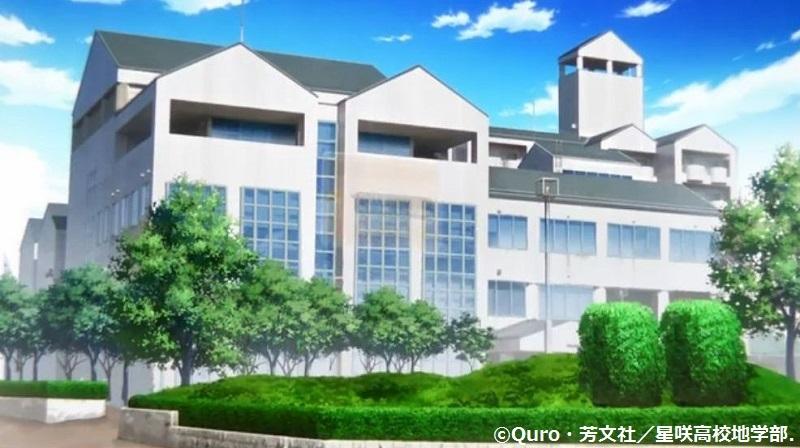 「恋する小惑星」舞台探訪004-1/3 第4話 つくば駅周辺、そして地質標本館へ_e0304702_10365538.jpg