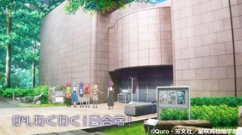 「恋する小惑星」舞台探訪004-1/3 第4話 つくば駅周辺、そして地質標本館へ_e0304702_11423578.jpg