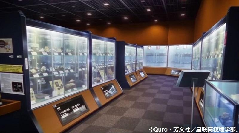 「恋する小惑星」舞台探訪004-1/3 第4話 つくば駅周辺、そして地質標本館へ_e0304702_11441356.jpg