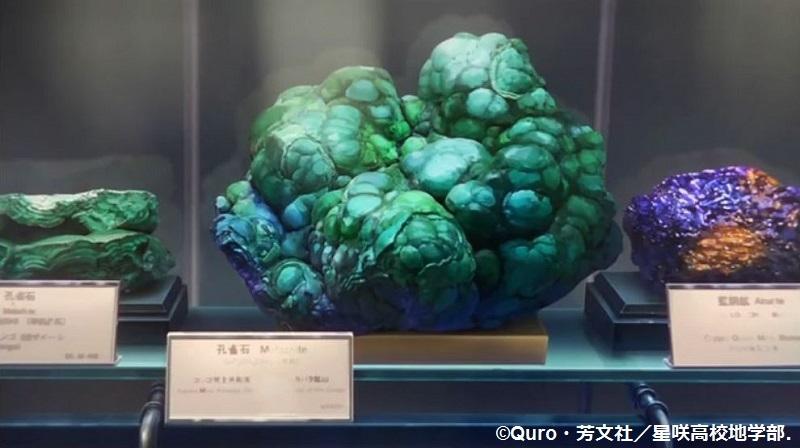 「恋する小惑星」舞台探訪004-1/3 第4話 つくば駅周辺、そして地質標本館へ_e0304702_11500599.jpg