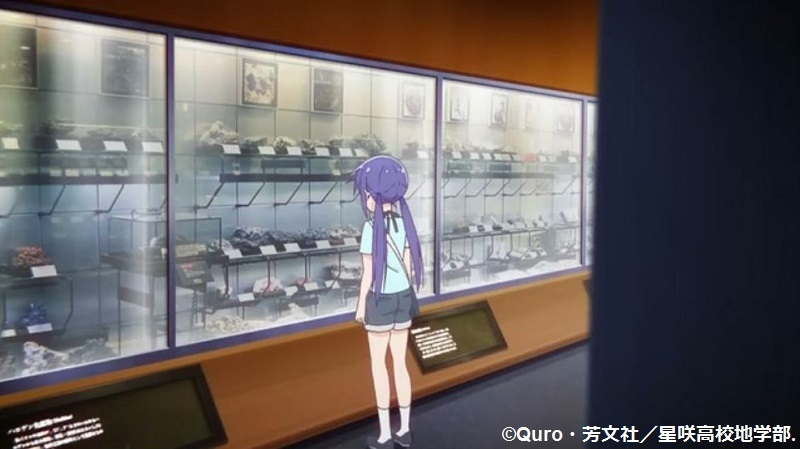 「恋する小惑星」舞台探訪004-1/3 第4話 つくば駅周辺、そして地質標本館へ_e0304702_11514217.jpg