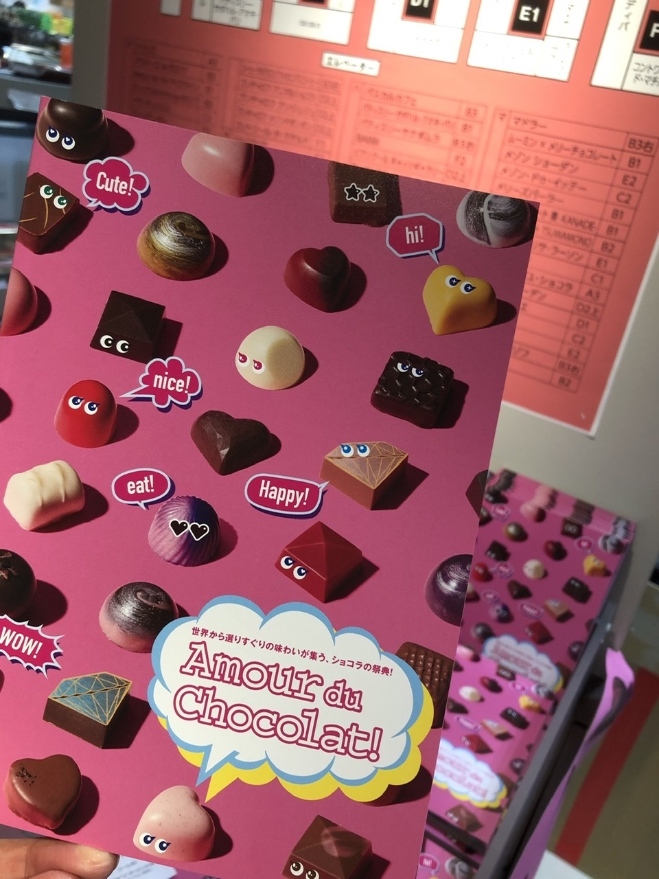 本が好き♡かわいいエンジェルのサイン〜二子玉川本博へ〜_a0157409_21041351.jpeg