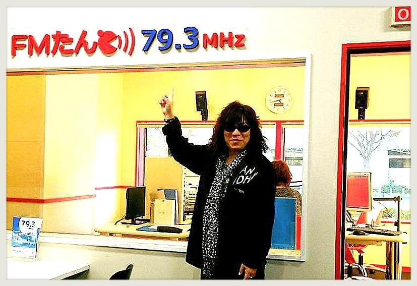 週末の東京は寒かぁ~土曜の夕方はFMたんとで「くるナイ」!_b0183113_15332628.jpg