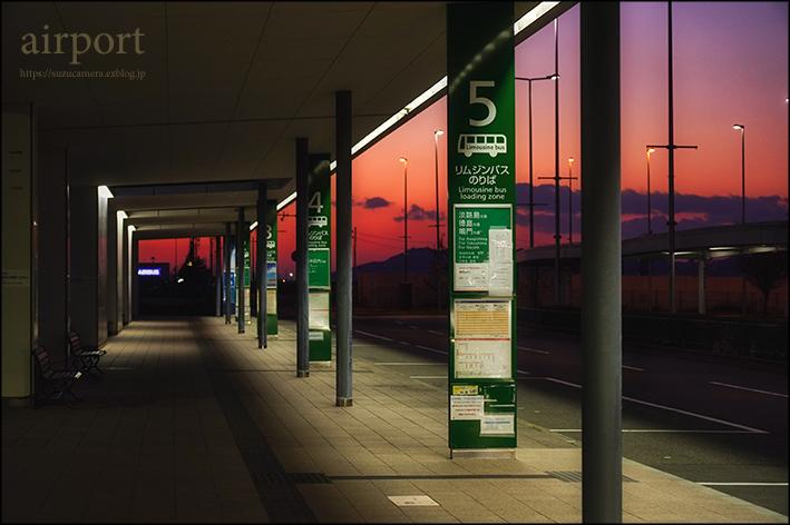 空港からの夕焼け空_f0100215_22481945.jpg