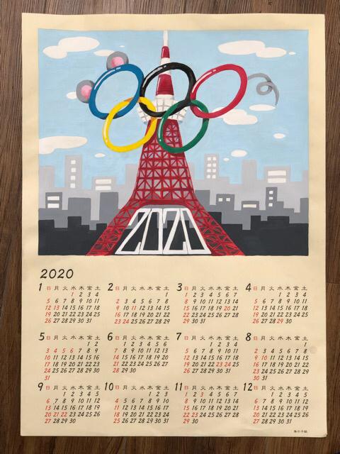 一宮教室、一般コース、カレンダーが一回りしました。_f0373324_14410081.jpg