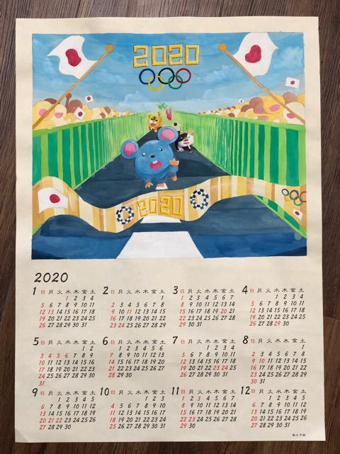 一宮教室、一般コースのカレンダーができました。_f0373324_14411906.jpg