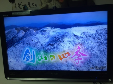 2月7日(金)白人神社「お的」_c0089831_18395920.jpeg