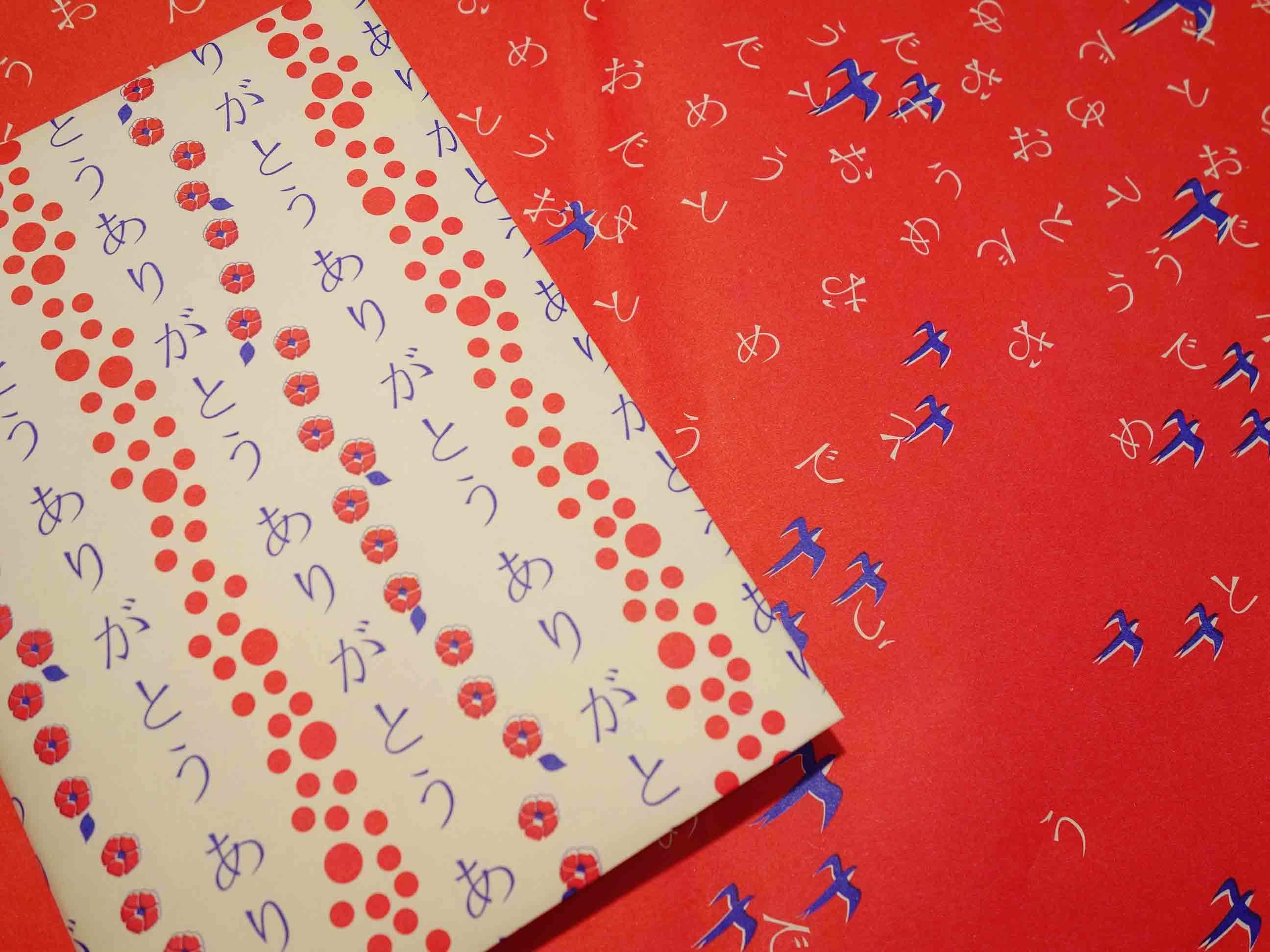 ウィギーカンパニーのレトロでかわいい包装紙_e0167832_19115715.jpg