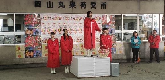 「パワーアップる!弘前産りんごPRキャラバン2019」_b0171839_16111206.jpg