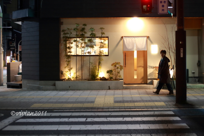 花咲 種一(はなさき たねいち) ~おでん懐石の夜~_e0227942_15425093.jpg