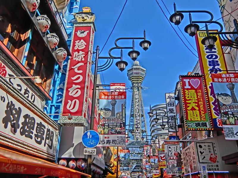 大阪 新世界 (3)_b0408745_11235964.jpeg