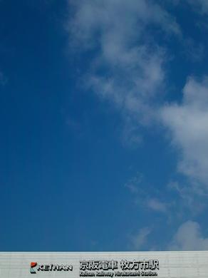 アリスの飛行船・・・一泊二日のナニワ通い_d0005250_18291991.jpg