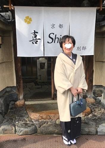 新年会のお客様・雪の結晶の着物・帯・草履・帯揚げ。_f0181251_19052043.jpg