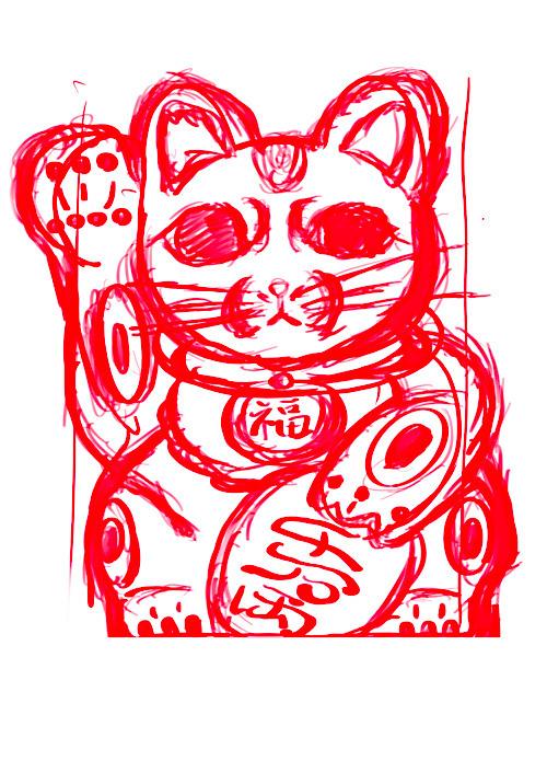獅子丸くんが描いた招き猫が…(汗)_a0148054_16230771.jpg