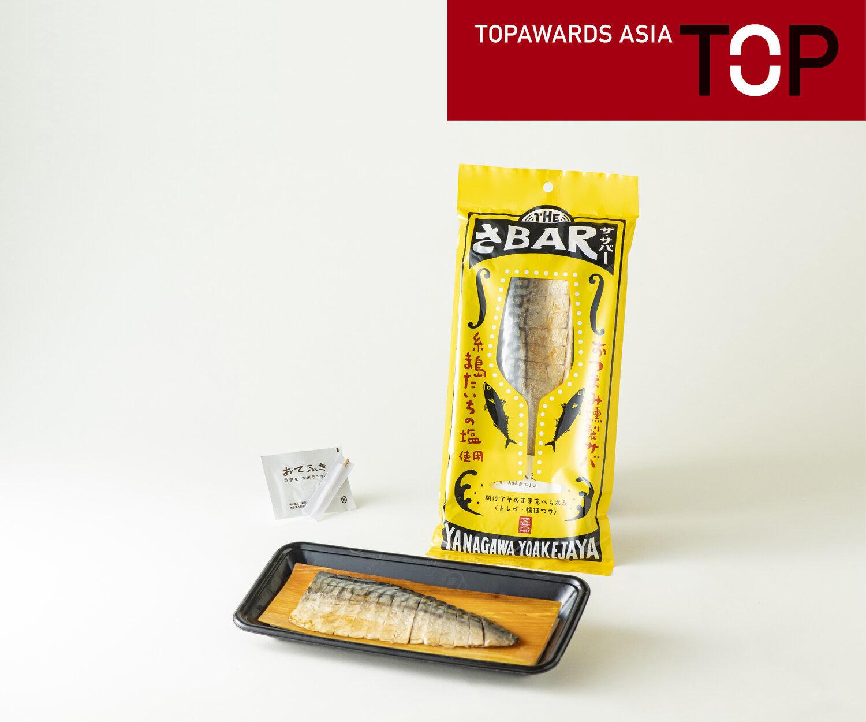 2020/2/8 top awards asia_f0201157_12054490.jpg