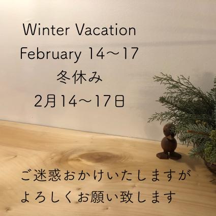 2月のお休み_b0279058_08195096.jpeg
