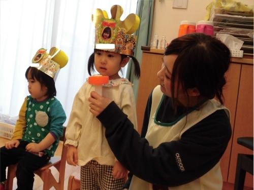 豆まき誕生会(1・2歳児)_c0352066_15021397.jpg