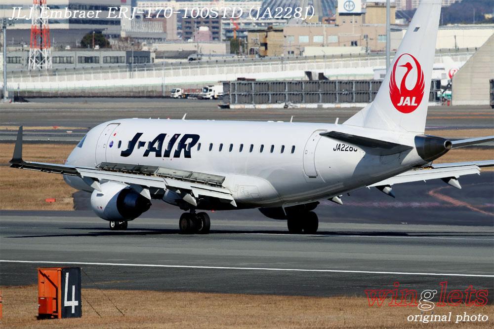 '20年 伊丹空港レポート・・・JLJ/JA228J_f0352866_23174070.jpg