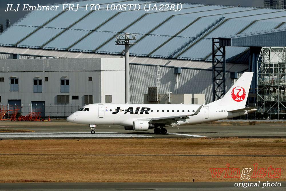 '20年 伊丹空港レポート・・・JLJ/JA228J_f0352866_23174958.jpg