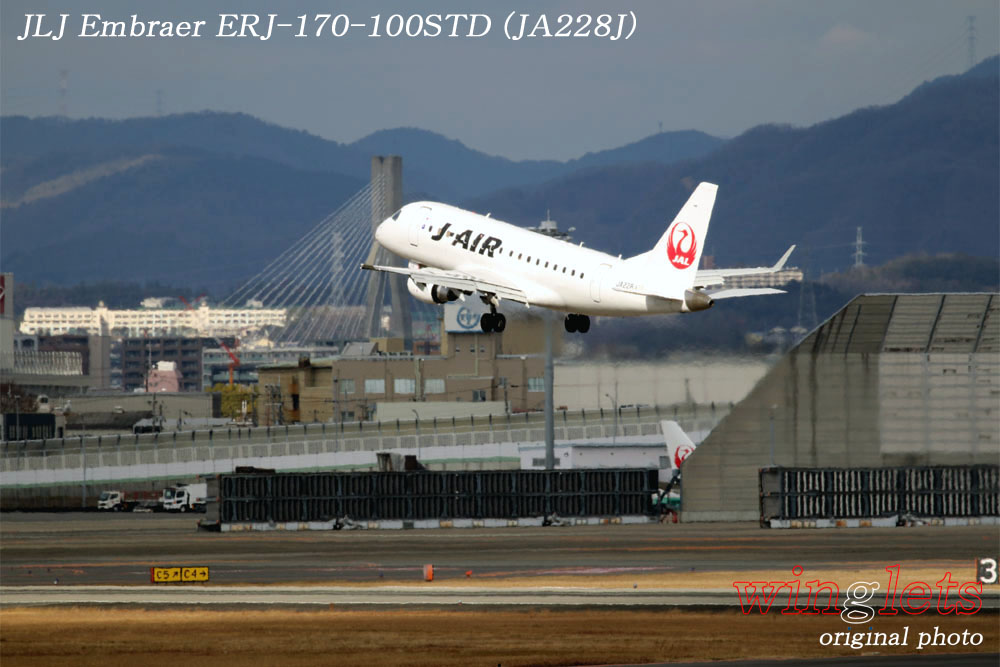 '20年 伊丹空港レポート・・・JLJ/JA228J_f0352866_23175847.jpg