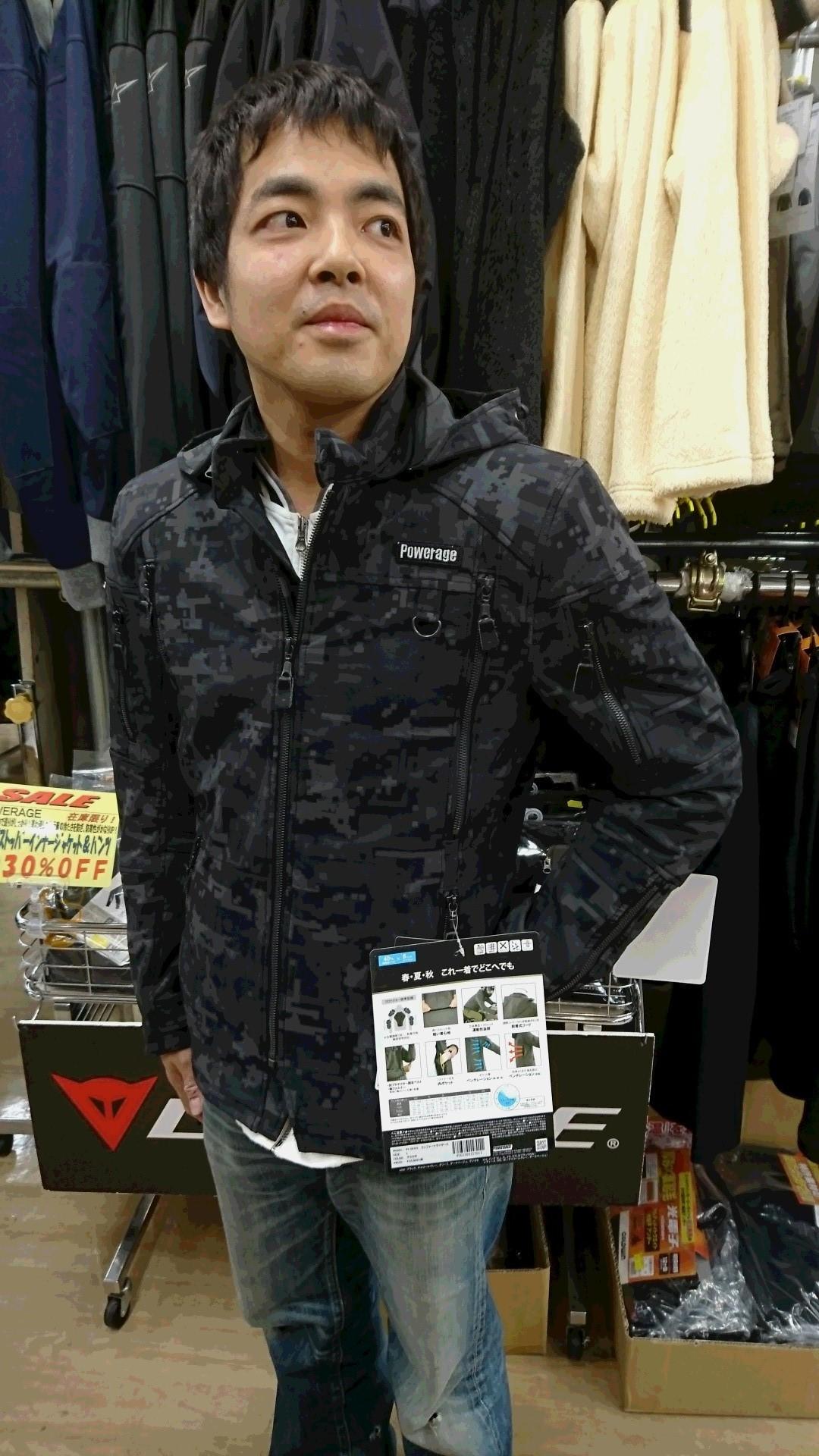 高松店・新作ジャケット情報【パワーエイジ】_b0163075_12444613.jpg