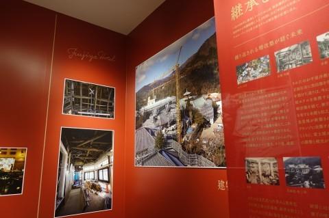 建築倉庫ミュージアム「クラシックホテル展」内覧会に参加してきました_b0053082_18342568.jpg