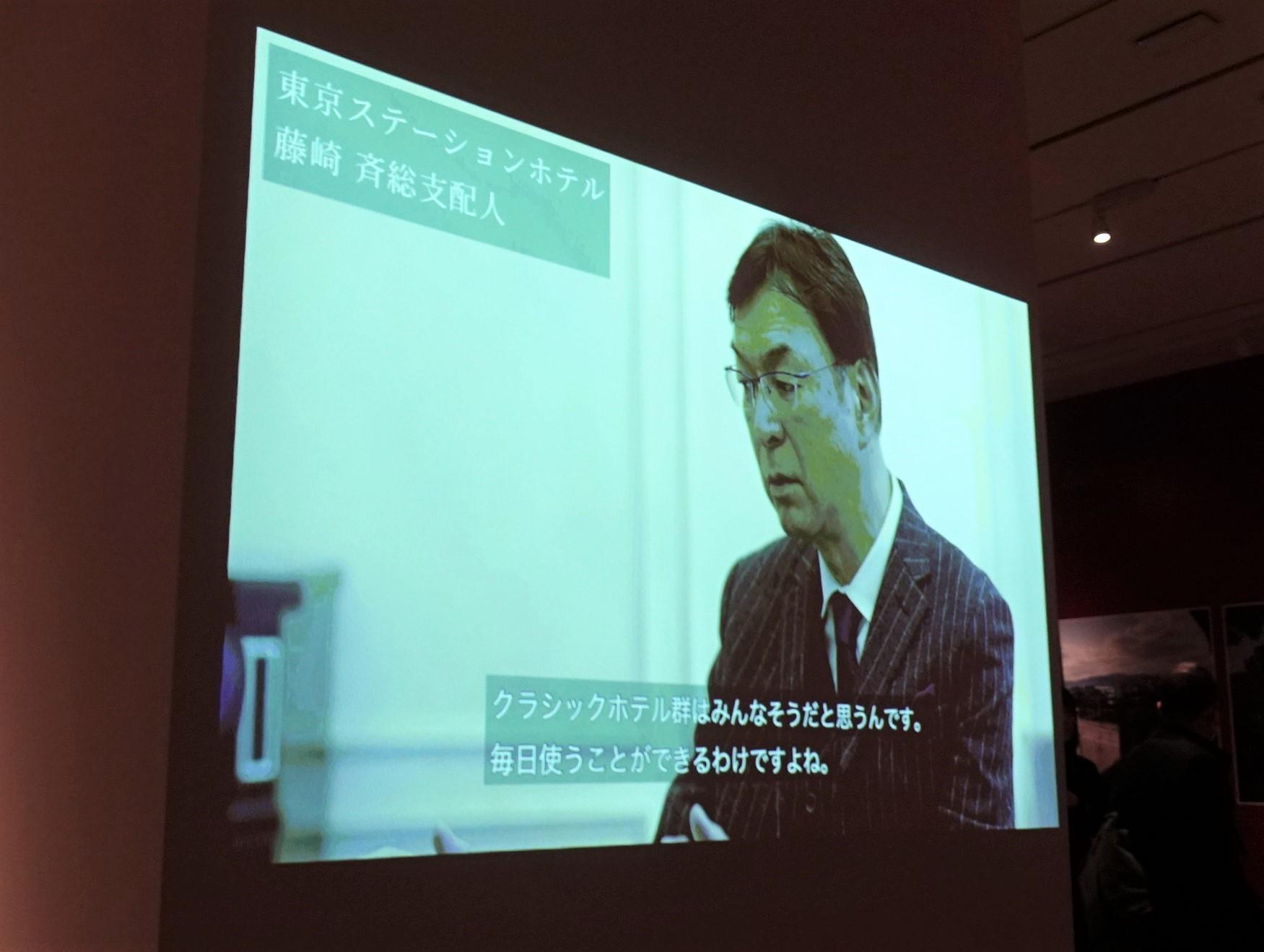 建築倉庫ミュージアム「クラシックホテル展」内覧会に参加してきました_b0053082_18342677.jpg