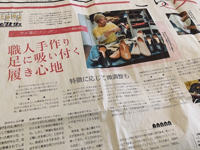 Un Jour オリジナルシューズ受注会_b0241386_14140479.jpg