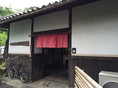 退院後 初お出掛け 桃山町&自然薯茶屋からびな さんでランチ♪_e0123286_19155026.jpg