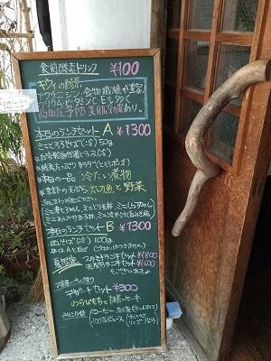 退院後 初お出掛け 桃山町&自然薯茶屋からびな さんでランチ♪_e0123286_19161274.jpg
