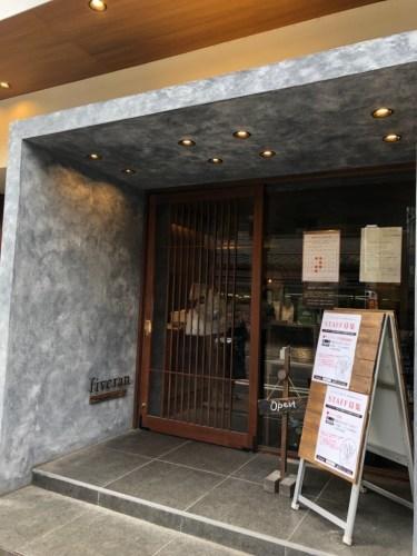 京都パン屋巡り_f0329586_14403311.jpg