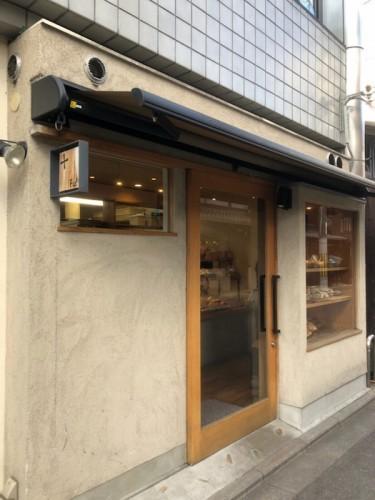 京都パン屋巡り_f0329586_14484806.jpg
